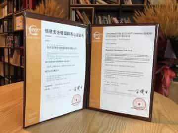 壹网壹创通过ISO27001管理体系认证